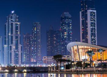 Business-setup-in-Dubai-Multi-Commodities-Centre