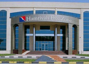 Hamriyah_Free_Zone