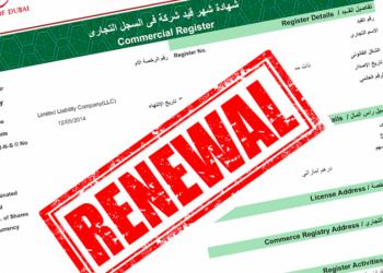Trade-Licence-Renewal-1-1-1110x550